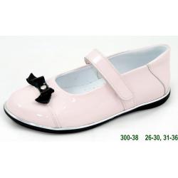 Ballerinas Gaspar 300/38