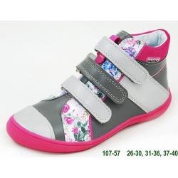 Boots Gaspar 107/57
