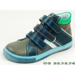 Boots Gaspar 107/58