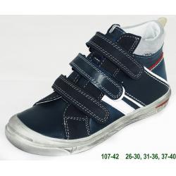 Boots Gaspar 107/42