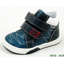 Boots Gaspar 100/42