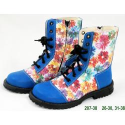 Trekker boots Gaspar 207/38